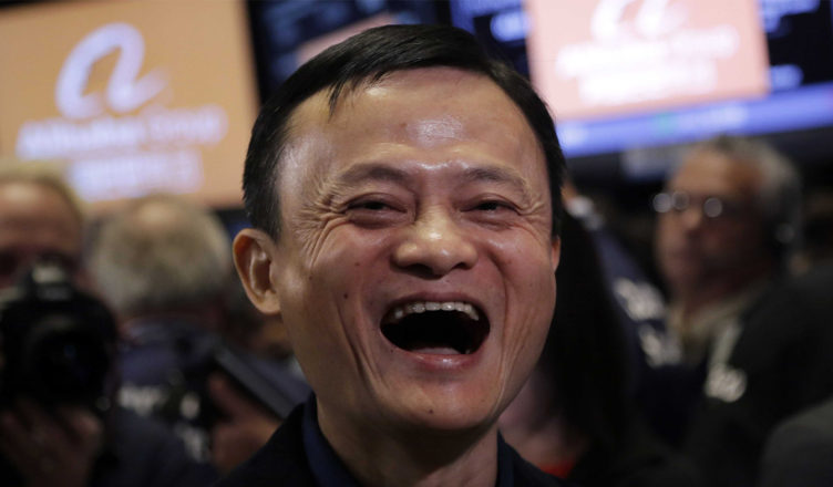 http://www.businessinsider.com.au/the-inspiring-life-story-of-alibaba-founder-jack-ma-2014-10#jack-ma-aka-ma-yun-was-born-on-october-15-1964-in-hangzhou-located-in-the-southeastern-part-of-china-he-has-an-older-brother-and-a-younger-sister-he-and-his-siblings-grew-up-at-a-time-when-communist-china-was-increasingly-isolated-from-the-west-and-his-family-didnt-have-much-money-when-they-were-young-1